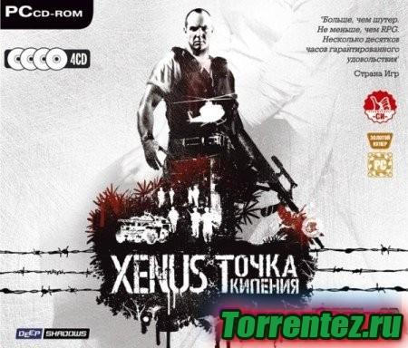 Boiling Point: Road to Hell /Xenus. ����� ������� (��������-�) (2005/RUS)