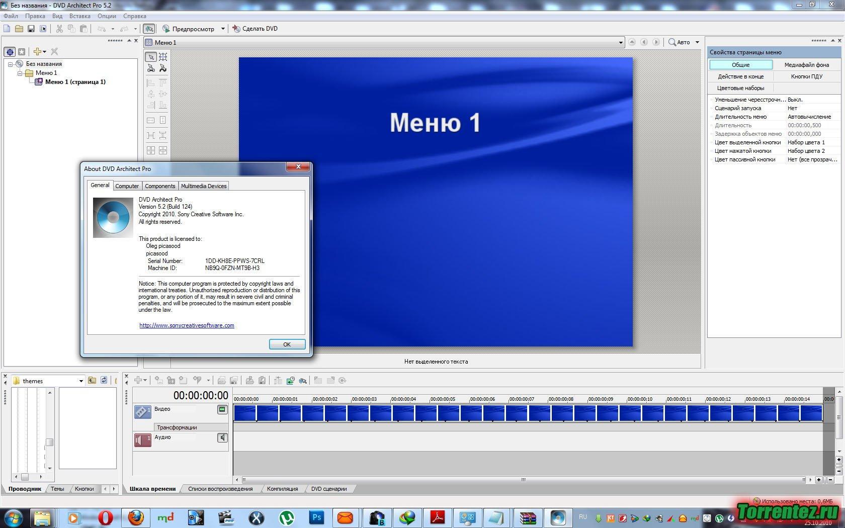 kundli pro with crack for windows 7