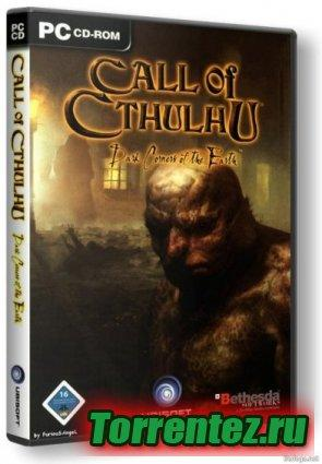 Call of Cthulhu: Dark Corners of the Earth (2006) PC