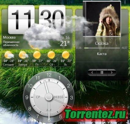 HTC Home 2.3 (2011) PC