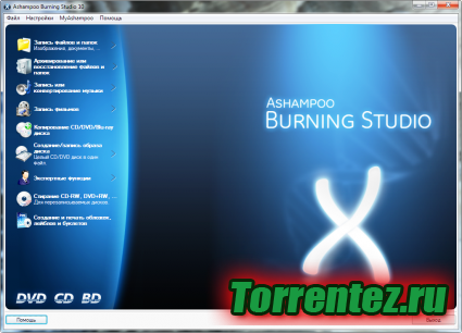 Ashampoo® Burning Studio 10.0.4 Final RePack