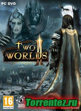 Два Мира II / Two Worlds II (2010) PC