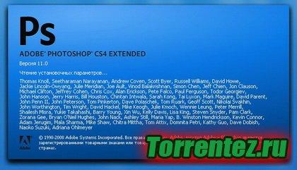 Adobe Photoshop CS4 Extended Final (2008)