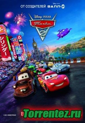 Тачки 2 / Cars 2 (2011) BDRip-AVC от FireBit | Лицензия R5