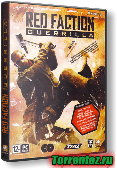 Red Faction Guerrilla (2009/RUS/Акелла) RePack by R.G. ReCoding 4,38