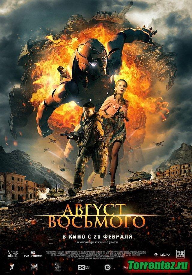 смотреть мелодраму 2012 русскую: