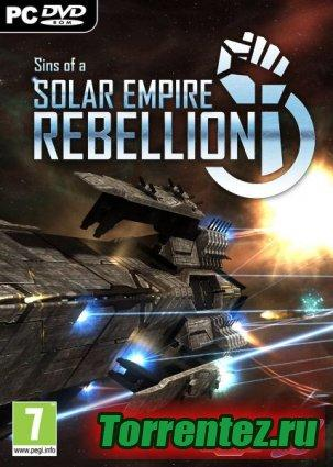 Sins of a Solar Empire: Rebellion (RUS|ENG) [RePack] [2012]