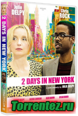 Два дня в Нью-Йорке / 2 Days in New York (2012) HDRip