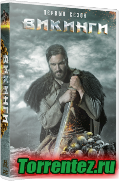 Викинги / Vikings [S01] (2013) WEB-DL 720p
