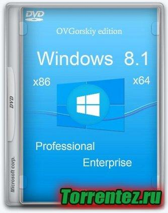 Microsoft® Windows® 8.1 Update1 4 in 1 Ru w.BootMenu by OVGorskiy 05.2014 1DVD