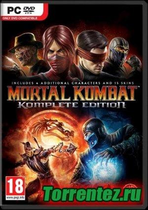 Mortal Kombat - Komplete Edition (2013/PC/Rus) RePack by Freeleech